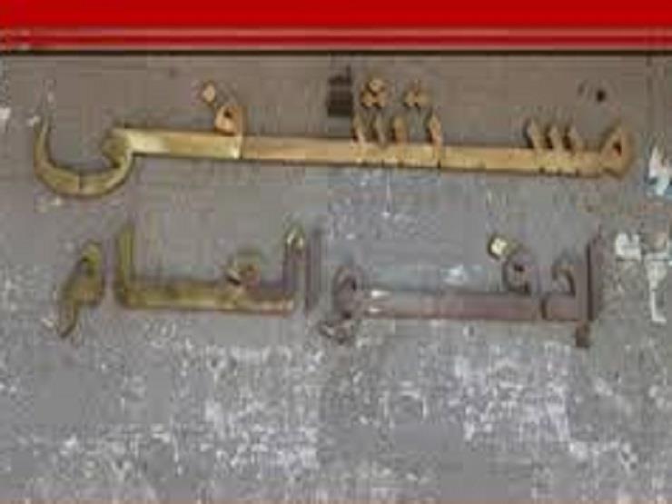 احتجاز 12 طالبًا من 18 أصيبوا بالتسمم على متن فندق عائم بأسو...مصراوى