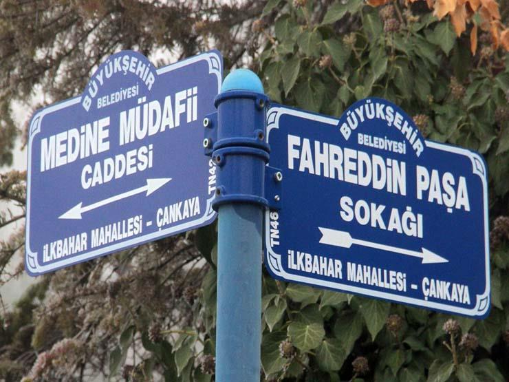 """لماذا غيرت تركيا شارع سفارة الإمارات إلى """"فخر الدين باشا""""؟"""