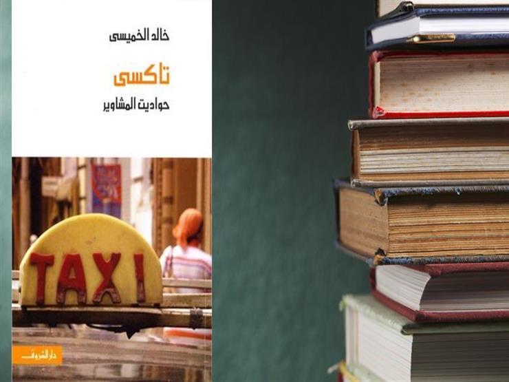 """كيف تغيرت أحوال """"تاكسي"""" مصر خلال 10 سنوات؟"""