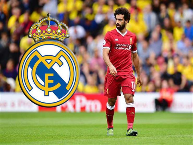 تقارير: ليفربول يغري ريال مدريد لضم صلاح