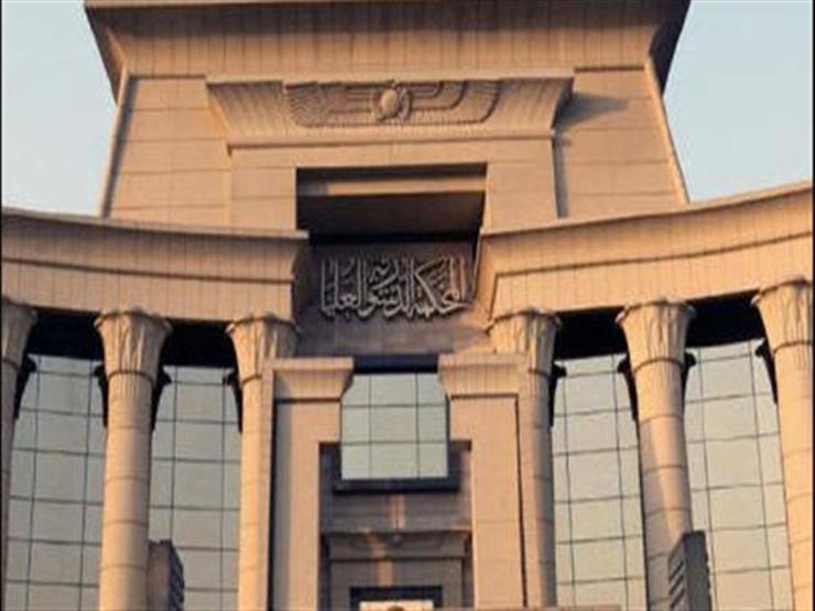"""مسئولية رئيس التحرير عن """"جرائم النشر"""".. أمام المحكمة الدستورية اليوم"""