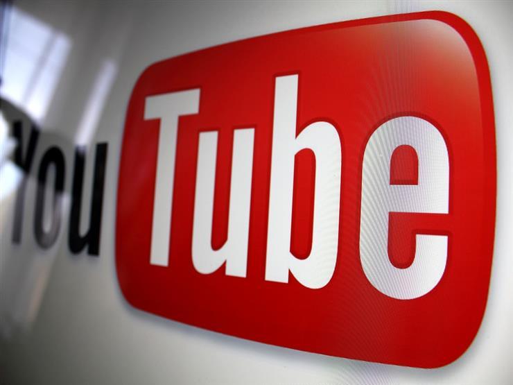 بسبب فيديو انتحار.. يوتيوب يفرض قيودا صارمة على القنوات الشه...مصراوى