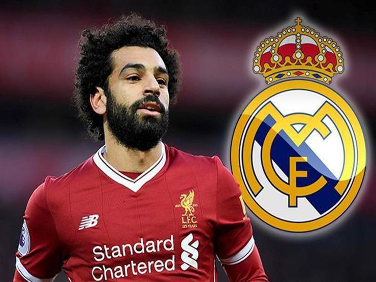 تقارير: تطور جديد في صفقة انتقال صلاح لريال مدريد