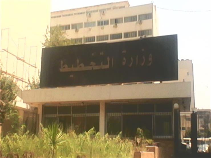وزارة التخطيط تكشف سبب توقف التعيينات في الدولة