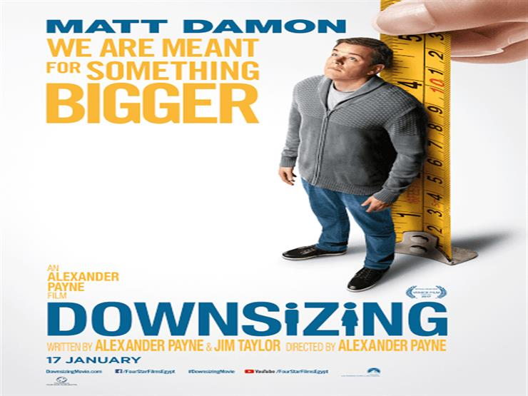 d9ccb20c6 Downsizing 100 ألف دولار تعادل 12 مليونا في أحدث أفلام مات ديمون - فن