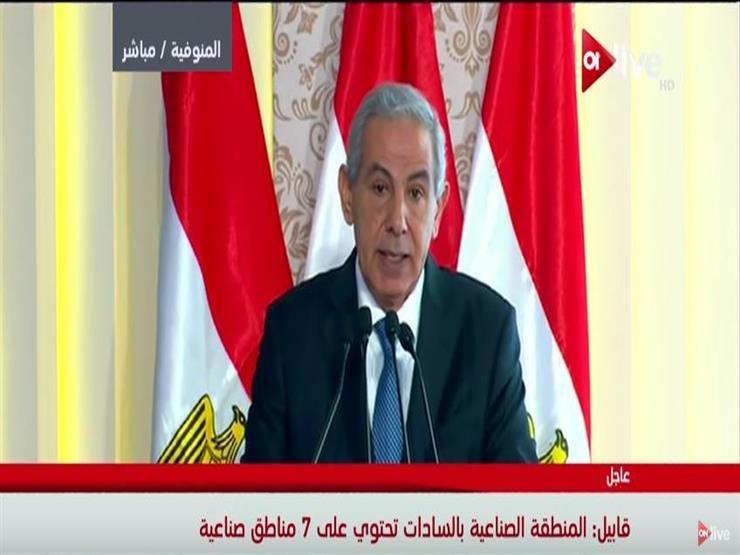 10 معلومات عن أكبر مدينة للصناعات النسيجية في مصر ستقام بمدينة السادات