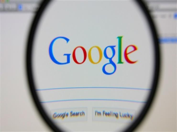 جوجل تطرح أدوات للرقابة الأبوية على الإنترنت...مصراوى