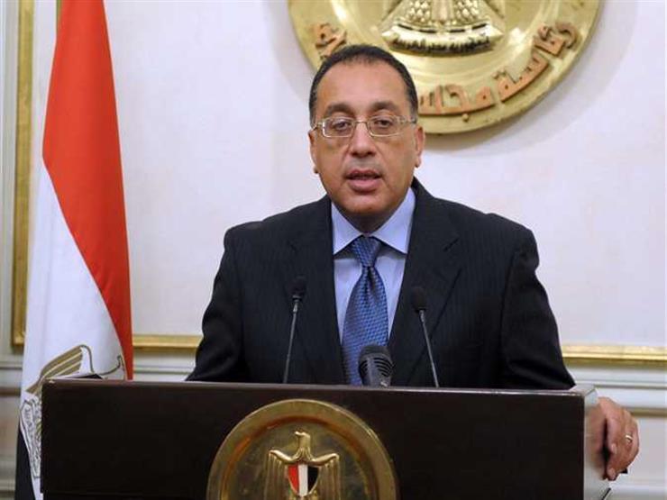 الحكومة: 100 ألف جنيه لأسر شهداء سيارات مصنع الأسمنت بسيناء...مصراوى