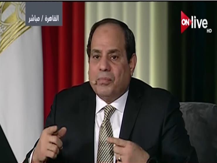 السيسي يكشف عن دور القوات الخاصة المصرية في ليبيا بعد سقوط ا...مصراوى