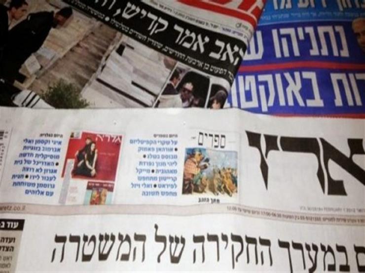 كيف تابعت الصحف الإسرائيلية جولة نائب الرئيس الأمريكي إلى الشرق الأوسط؟