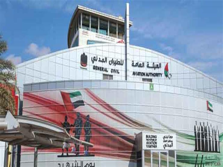 الإمارات تنفي منع دخول القادمين من مصر