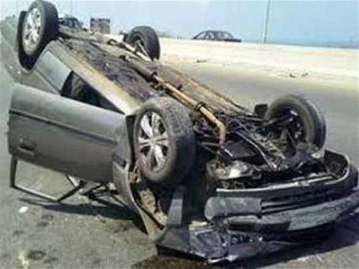 مصرع زوجين وإصابة ٤ من أسرتهما في حادث بطريق الضبعة