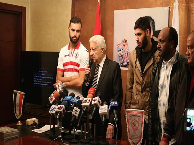 النقاز حصل على مقدم شهر يناير .. رسالة قوية من مرتضى منصور    مصراوى
