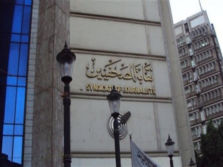 """""""إسكان الصحفيين"""" تطرح ١٢٢ شقة بالحي الخامس بمدينة أكتوبر"""