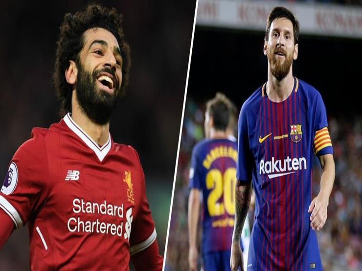 تقارير: ميسي يوافق على انتقال صلاح لبرشلونة