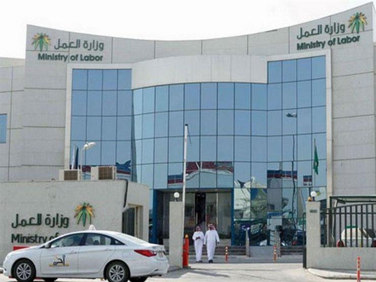 """""""العمل السعودية"""" تلغي تراخيص 5 شركات ومكاتب استقدام عمالة مصرية"""
