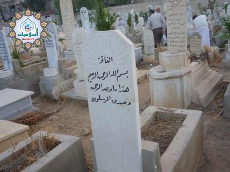 أيهما أنفع للمتوفى: قراءة القرآن أم الدعاء؟