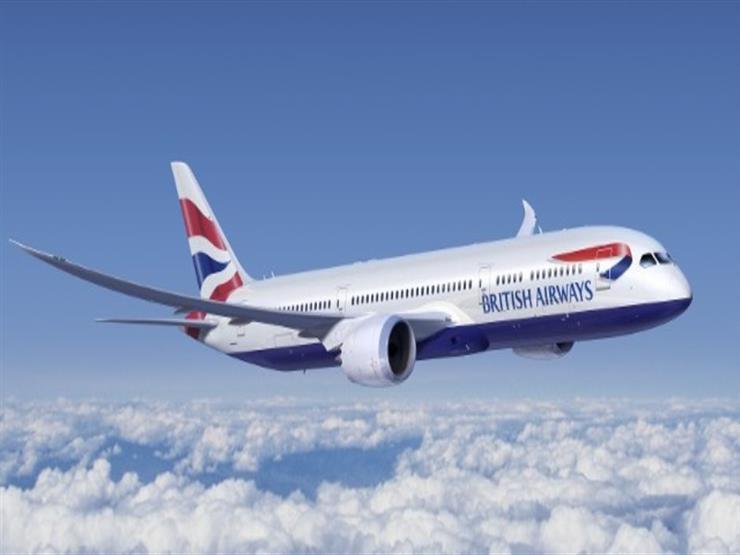 لندن: تأخير وإلغاء رحلات للخطوط الجوية البريطانية بسبب عطل فني