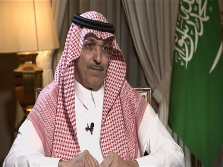 """وزير المالية السعودي يترأس وفد بلاده لـ""""ورشة البحرين"""""""