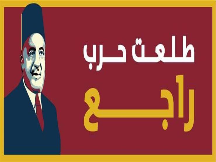 بنك مصر 5 مليارات جنيه زيادة في تمويلات المشروعات الصغيرة ب مصراوى