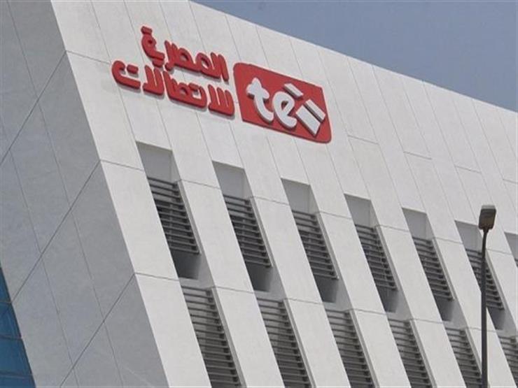 المصرية للاتصالات  تنفي تسريب بيانات عملاء «TE-Data» ...مصراوى