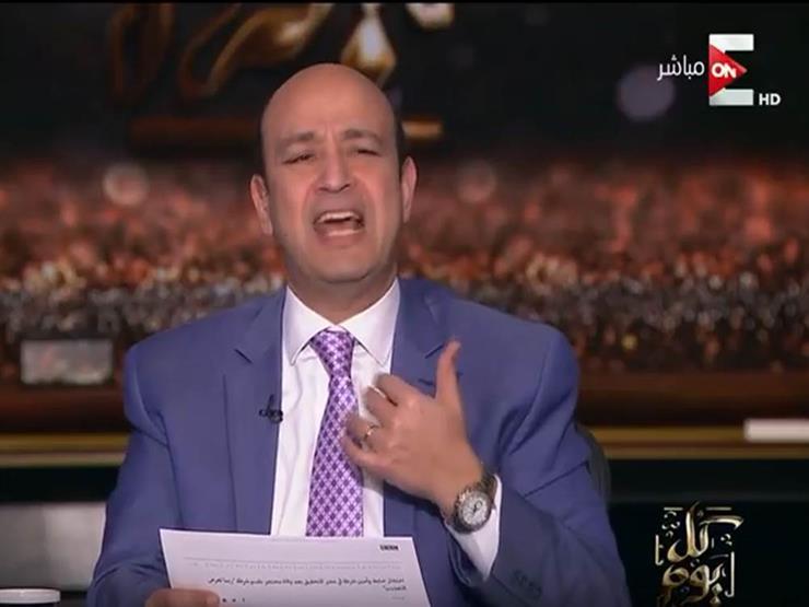 عمرو أديب عن وفاة  عفروتو :  اللي غلط يتحاسب .. ونريد بياناً...مصراوى