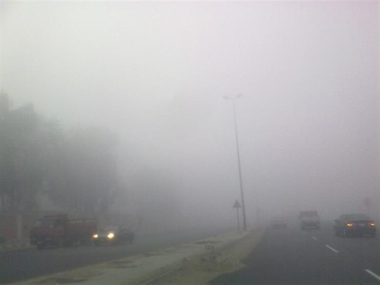 إغلاق طريق الاسكندرية الصحراوي حتى شبرا بسبب الشبورة...مصراوى