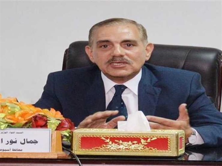 """بروتوكول تعاون بين محافظة أسيوط و""""معلومات الوزراء"""""""