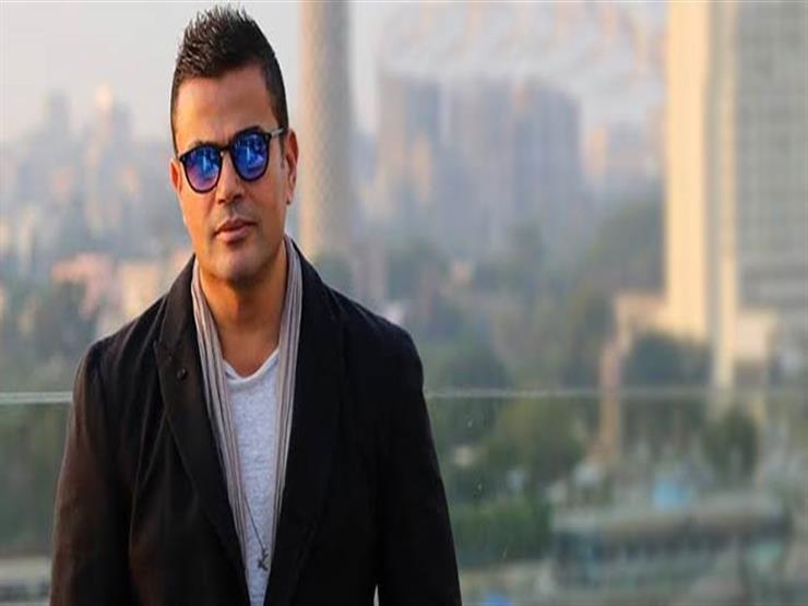 عمرو دياب يوجه الشكر لجمهوره لهذا السبب