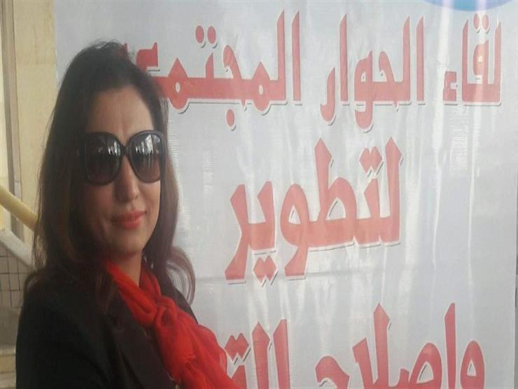 أمهات مصر  ترسل مبادرة  ادعم تعليم مصر  لرئاسة الجمهورية ...مصراوى
