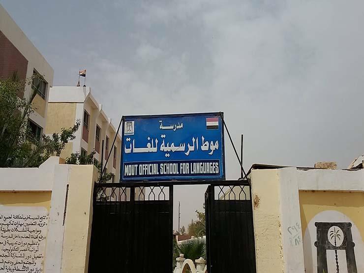 الشحن خلص .. مدارس في الوادي الجديد دون كهرباء منذ 3 أيام...مصراوى