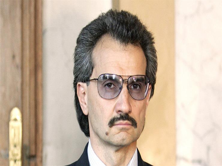 """بعد أزمة """"ريتز كارلتون"""".. تراجع ثروة الوليد بن طلال بمبلغ 760 مليون دولار"""