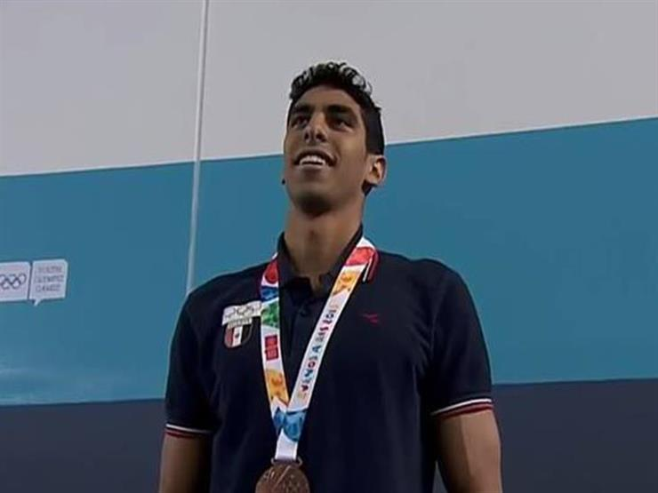 عبد الرحمن سامح يحصد ثاني ميداليات مصر بأوليمبياد الشباب