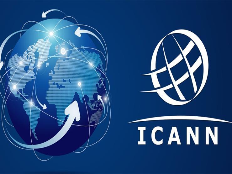 """""""الأيكان"""": تحديث نظام التشفير في السادسة مساءً ولن يؤثر على الإنترنت في مصر"""