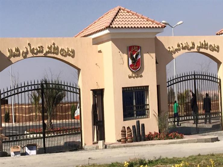 """""""الإسكان"""" تعتمد تصميم 49 فدانا بالقاهرة الجديدة لإقامة فرع للنادي الأهلي"""