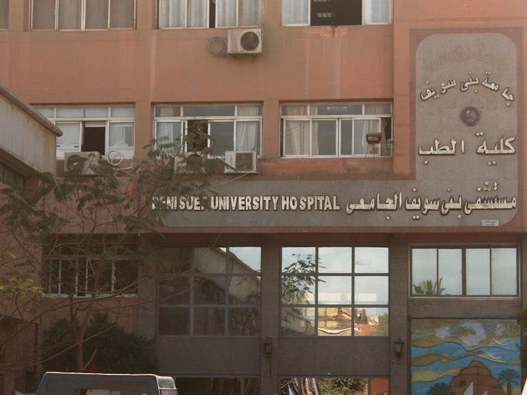 بسبب ماس كهربائي.. تصاعد أدخنة من حضانات مستشفى بني سويف الجامعي
