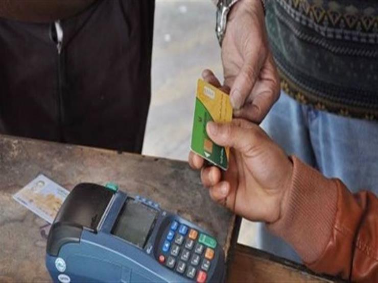 وزير التموين: كل من تظلم على وقف بطاقته التموينية تم تشغيلها مرة أخرى