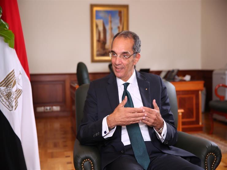 وزير الاتصالات: قانون حماية البيانات يهدف لتشجيع الاستثمار
