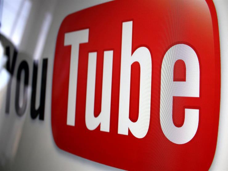 جوجل  تتجه لكسب المزيد من المال عبر  يوتيوب ...مصراوى