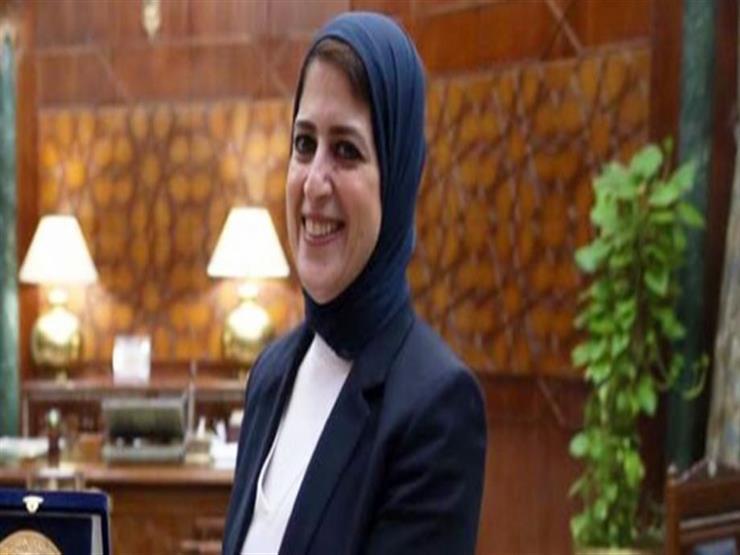وزيرة الصحة: استقبال 252 ألف مواطن بمبادرة فحص  فيروس سي ...مصراوى