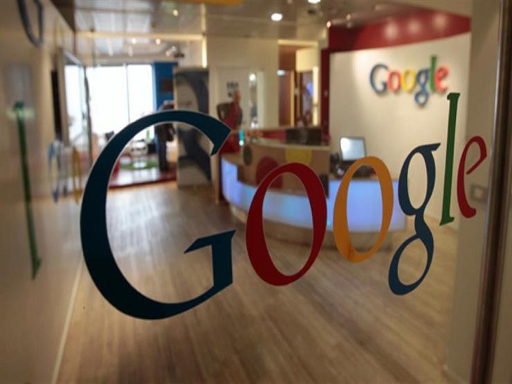 خبير اقتصادي:  بلوك تشاين  ستنهي سيطرة  جوجل  على الإنترنت...مصراوى