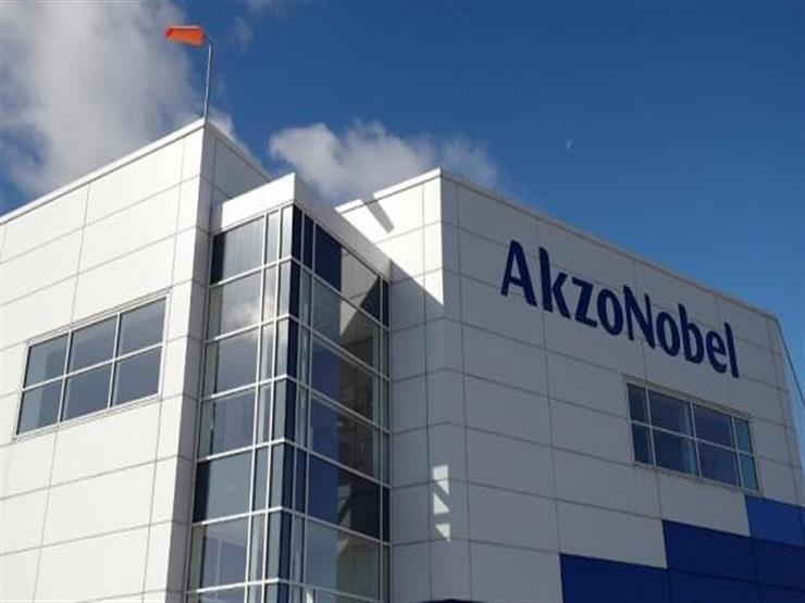 """مساهمو """"أكزو نوبل"""" الهولندية يحصلون على 5ر5 مليار يورو بعد بيع وحدة الكيماويات المتخصصة"""