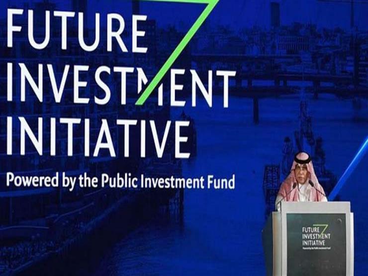 """بمشاركة رؤساء عرب و""""برنامج معدل"""".. ما هو مؤتمر """"دافوس الصحراء"""" السعودي؟"""