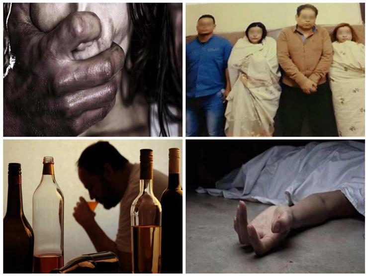 """""""تبادل زوجات وقتل واغتصاب"""".. نشرة الحوادث المسائية الأحد"""