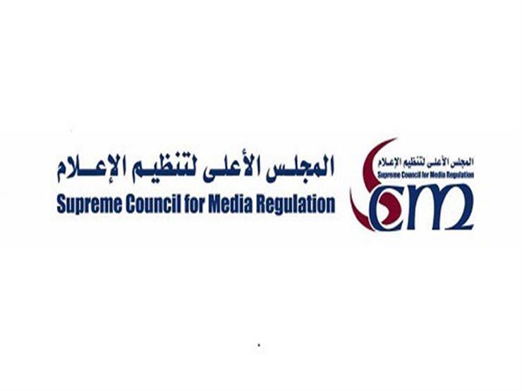 """""""ضبط الإعلام الرياضي"""" تجتمع الأحد لبحث مخالفات تغطية الأحداث الأخيرة"""