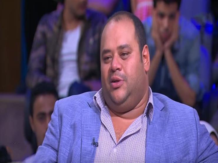"""""""أنا آسف"""".. محمد ممدوح يرد على الانتقادات الموجهة إلى طريقة نطقه الكلام"""