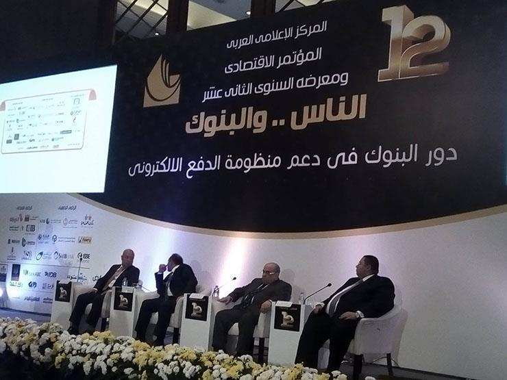 المركزي: نعمل على إضافة مزايا على تحويلات المصريين بالخارج عبر الموبايل