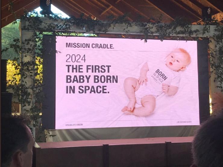 شركة تبحث عن متطوعات لخوض تجربة الولادة في الفضاء