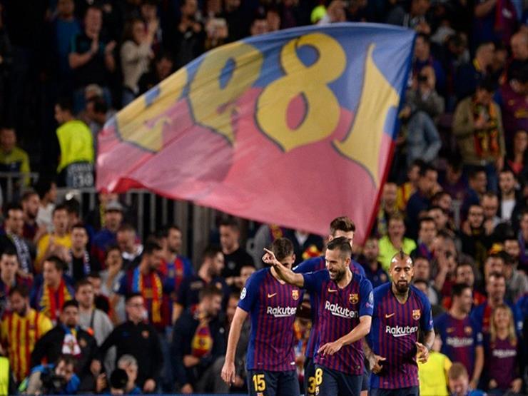 بالفيديو.. برشلونة يوقف انتفاضة إنتر في غياب ميسي.. وتعادل توتنهام