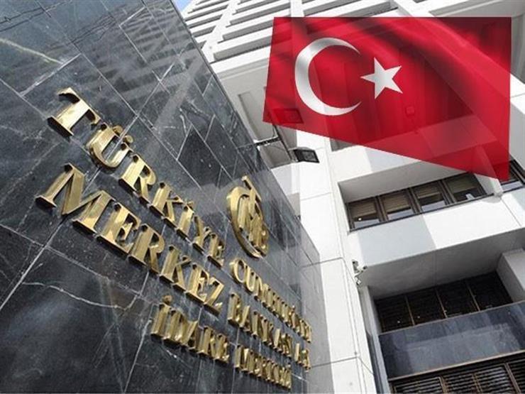 البنك المركزي التركي يخفض أسعار الفائدة 2%